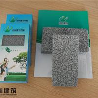 徐州绿创建筑节能有限公司