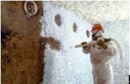 供应高乐耐火1260陶瓷纤维喷涂料