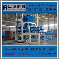 华源QT3-25中小型水泥免烧液压砖机