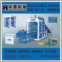 供应QT4-15多功能自动水泥免烧液压砖机