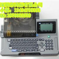 供应MAX打码机LM-380E
