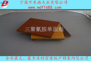 三聚氰胺单面贴_密度板贴面_宁国东南木业