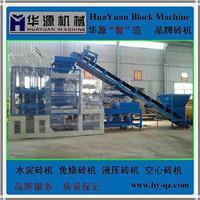 福建QT815省人工自动水泥免烧液压垫块机