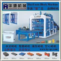 供应QT5-15高效能混凝土免烧液压制砖机器