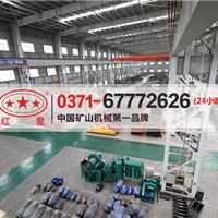 郑州红星选矿机械厂