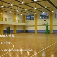 供应体育木地板,篮球场馆用枫木地板