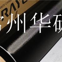 供应1K纤维布碳纤维布进口材料东丽原装