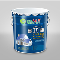 供应专业外墙漆大型外墙工程专用漆大自然漆