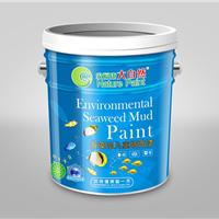 供应海藻泥儿童豪华环保墙面漆