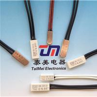 BW9700温控器 电热膜专用热保护器 温度开关