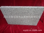 泡沫铝 板材 异形件