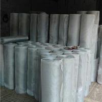 供应铝镁合金窗纱,高镁窗纱,防虫网