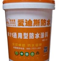 供应0元费用加盟代理爱迪斯广东防水材料
