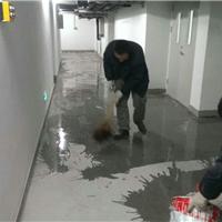 混凝土地面硬化/地面起砂、起灰专用处理剂