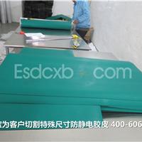 贵安机房5mm抗静电地胶|防静电地垫生产厂家