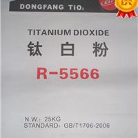 ��֦���Ѱ�R-5566 �����ʯ ������