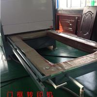 供应门框转印机