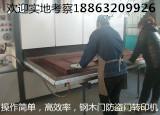供应防火门木纹转印机