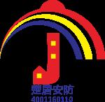 西安楚居商贸有限公司