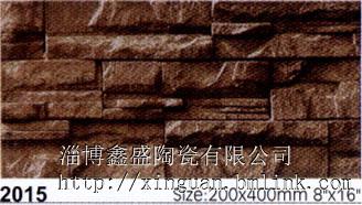 山东工程瓷砖文化石