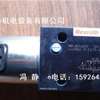 ��Ӧ��ѹ��DBW20B1-5X/100-6EG24N9K4