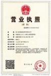 四川星利涂装材料有限公司