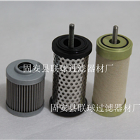 现货销售玉柴高压滤芯组件MKB00-1107140