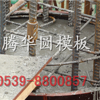 供应青海等地建筑模板、圆模板