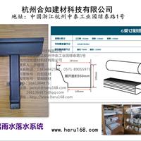 杭州厂家生产供应7英寸彩铝天沟