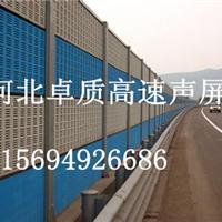 供应高速公路降噪声屏障/铁路声屏障
