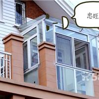 断桥铝首选中国十大品牌100%质量保证
