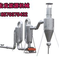 供应木炭机成套设备厂家 木炭机成套设备