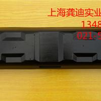 供应sumitomo住友sh200-3挖机橡胶履带板块