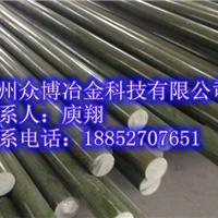 3840耐高温胶木棒生产厂家 绝缘棒定制加工