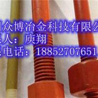 高强度SMC绝缘螺杆生产厂家 定制加工