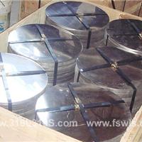 生产301.304不锈钢圆片,规格报价