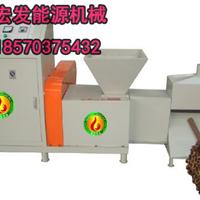 供应北京木炭 北京新型木炭机