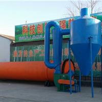 供应北京木炭机生产厂家  北京木炭机械厂
