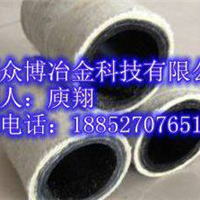 石棉橡胶管生产厂家 水冷电缆套管