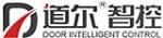深圳市道尔智控科技股份有限公司