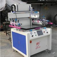 线路板丝网印刷机5070平面线路板丝印机