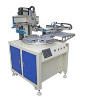 遥控器外壳丝印机自动遥控器面板丝网印刷机