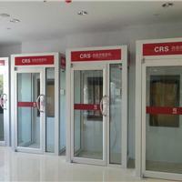 供应专门储存消防器材产品消防亭