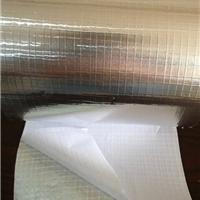 供应橡塑岩棉玻纤复合 铝箔网格胶带自粘