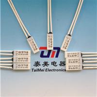 温控开关电池组ST-22热保护器 电机温度开关