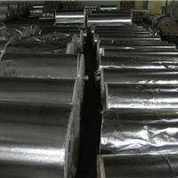 供应电厂管道保温 铝箔玻纤布 长输热网