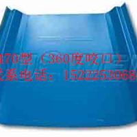 470彩钢板,470彩钢板厂家,天津470彩钢板