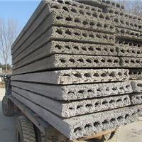 供应保定水泥构件