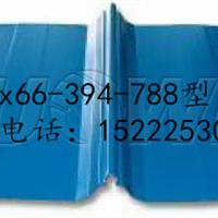 供应YX66-394-788咬口型屋面彩钢板