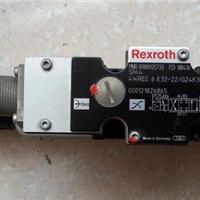 供应阿托斯电磁换向阀DHI0631/1/2/AX 24DC